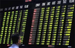 Stock Exchange Announcements